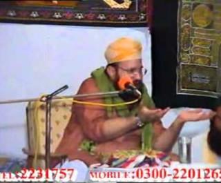 Aqid Aaur Iman 1 of 3