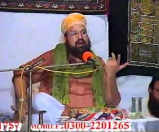 Aqid Aaur Iman 3 of 3