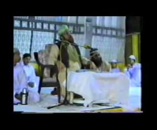 Azmat e Islam Conference