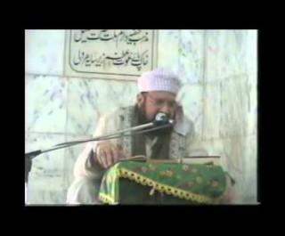 Azmat e Quran or Ummat e Muslama