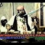 Hazrat Imam Abu Hanifa (Radi Allah Anhu)