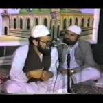 Mairaj e Mustafa Conference
