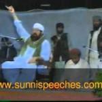 Muqam e Mustafa Conference