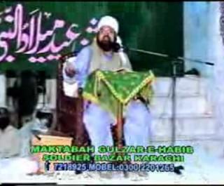 Noor E Mustafa Ki Khalqat Wa Amad