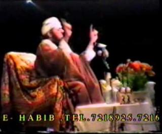 Shahadat Imam Hussain RadiyAllahu Anhu 1 of 3