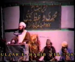 Shahadat Imam Hussain RadiyAllahu Anhu 3 of 3
