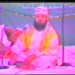 Sirajam Munira 2 of 2