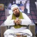Armughan e Ramzan QTV 2012 Part 2