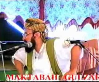 Huqooq-Ul-Ibad 2 of 2