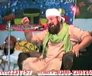 Munafiq Ki Pechan 1 of 2