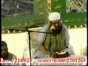 Waqia E Mairaj 2 of 3