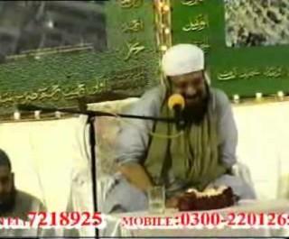 Waqia E Mairaj 2 of 3
