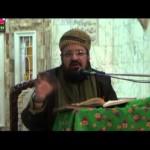 ism e Muhammad Kay Fazail o Baraakaat