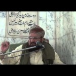 Hazrat Omar E Farooq e Azam (Nov, 1 2013)