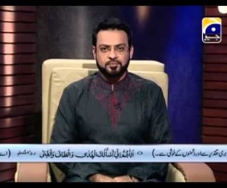 Aalam aur Aalim Oct 2013 Part 1