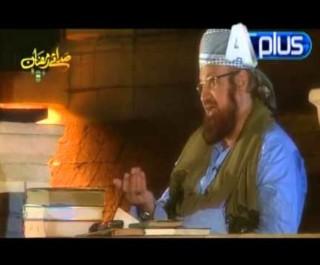 Sadaye Ramadan Aplus Ep 1- 4