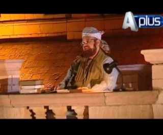 Sadaye Ramadan Aplus Ep 13 – 16 Credit to A Plus