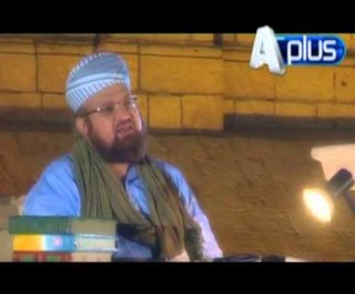 Sadaye Ramadan Aplus Ep Ep 5 – 8