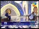 Rahmate Ramzan HUM TV 2013 25veen Shab Sahari Credit to Hum TV