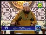 Rahmate Ramzan HUM TV 2013 Iftar EP 4
