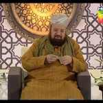Rahmate Ramzan HUM TV 2013 Iftar EP 5
