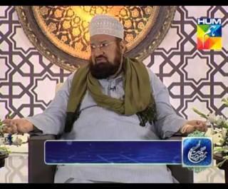Rahmate Ramzan HUM TV 2013 Iftar EP 6