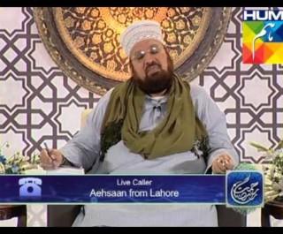 Rahmate Ramzan HUM TV 2013 Iftar EP 7