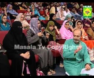 Rahmate Ramzan HUM TV 2013 Iftar EP 19 Credit to Hum TV