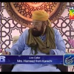 Rahmate Ramzan HUM TV 2013 Iftar EP 21 Credit to Hum TV