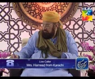 Rahmate Ramzan HUM TV 2013 Iftar EP 21 Credit to Hum TV