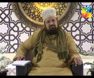 Rahmate Ramzan HUM TV 2013 Iftar EP 26 Credit to Hum TV