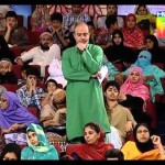 Rahmate Ramzan HUM TV 2013 Iftar EP 27 Credit to Hum TV
