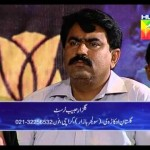 Rahmate Ramzan HUM TV 2013 Iftar EP 29 Credit to Hum TV
