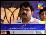 Rahmate Ramzan HUM TV 2013 Iftar EP 29 Credit to Hum TV
