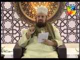 Rahmate Ramzan HUM TV 2013 Iftar EP 14 Credit to Hum TV
