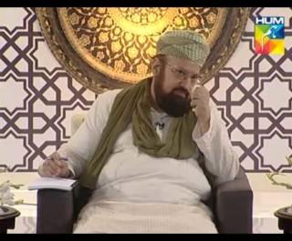 Rahmate Ramzan HUM TV 2013 Iftar EP 16 Credit to Hum TV