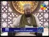 Rahmate Ramzan HUM TV 2013 Iftar EP 18 Credit to Hum TV