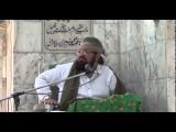 Rozay kay Fazail o Masail Ramadan 2013 1st Jummuah