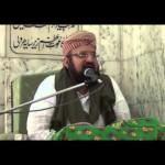 Zakat ki Tafseelat Ramadan 2013 2nd Jumuah