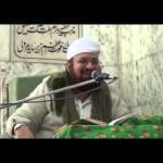 Naimaten Baant ta Jis Simt Wo Zeeshan Gaya 4th Jumuah Ramadan 2013