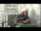 Tafsir e Quran (12/21/2012)