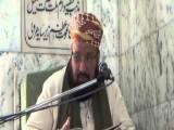 Tafsir e Quran (Feb 8, 2013)