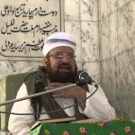 Tafsir e Quran (April 12 2013)
