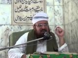 Tafsir e Quran April 19, 2013