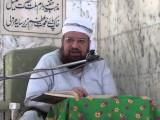 Tafsir e Quran June 14, 2013