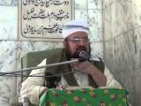 Tafsir e Quran May 24, 2013