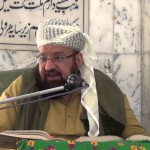 Tafsir e Quran (June 21 2013)