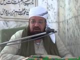 Tafsir e Quran (8/23/2013)