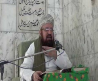 Tafsir e Quran 9/26/2013