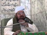 Tafsir e Quran August 16, 2013